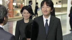 เจ้าชายอากิชิโนะ ตัวแทนราชวงศ์ญี่ปุ่นเสด็จร่วมพระราชพิธีฯ