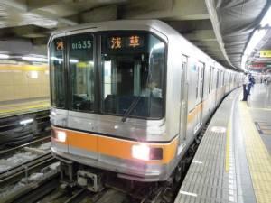รถไฟใต้ดินโตเกียวจะให้บริการ FreeWiFi ทุกเส้นทางรับกีฬาโอลิมปิก