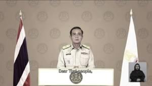 """นายกฯ ขอบคุณคนไทย พระราชพิธีฯ สมพระเกียรติ ย้ำพึงสืบสานพระยุคลบาท """"รัชกาลที่ ๙"""""""