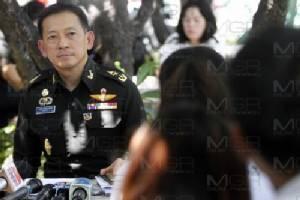 สภา กห.ถกพร้อมรับ ปธ.อาเซียน ปี 62 สั่งทหารลุยแก้ปัญหาผู้ประสบภัย