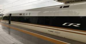 """เยือนเซี่ยงไฮ้ ตอนที่ 1:  นั่งขบวนรถไฟ """"ฟู่ซิง"""" สัมผัส """"การฟื้นฟูใหม่"""" ที่จับต้องได้"""