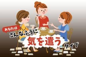 ความใส่ใจที่น่าปวดหัวของคนญี่ปุ่น