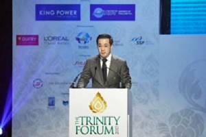 The Trinity Forum 2017 สุดยอดการประชุมภาคธุรกิจการสร้างรายได้สนามบิน คิง เพาเวอร์ ร่วมเป็นเจ้าภาพ ชวนนักธุรกิจชั้นนำทั่วโลกร่วม ดึงรายได้เข้าประเทศ