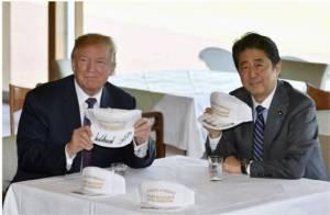 """เปิดกล่องของขวัญญี่ปุ่นบรรณาการแด่ """"ทรัมป์"""""""