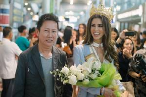 """""""มาเรีย โจเซ่ ลอร่า"""" มิสแกรนด์ อินเตอร์เนชั่นแนลคนที่ 5 ของโลก เดินทางถึงไทย พร้อมลุยภารกิจ """"ยุติสงครามและความรุนแรง"""" ทั่วโลก"""
