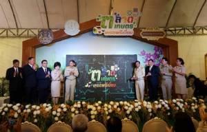 """เกษตรฯ เปิด """"ตลาดคลองผดุงกรุงเกษม : ตลาดเกษตรเกรดพรีเมี่ยม"""" ยกขบวนสินค้าเกษตรคุณภาพจากเกษตรกรไทยทั่วประเทศ บริการถึงมือผู้บริโภคโดยตรง 6-26 พ.ย.นี้"""