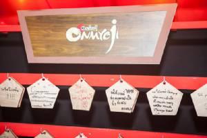 """""""Onmyoji"""" เกมอาร์พีจีสไตล์ญี่ปุ่น OBT พฤศจิกายนนี้"""