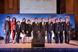 วิศวกรไทยในสมรภูมิที่เปิดกว้าง ไทยแลนด์ 4.0 อุปสรรคหรือโอกาส