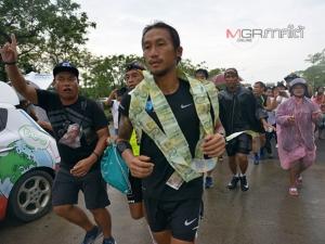 เมื่อคนไทยและพี่ตูน ก้าวคนละก้าว สปสช. ก็ควรถอยไปอีกก้าวเพื่อลดความเหลื่อมล้ำ