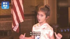 """สาวน้อย """"อาราเบลล่าร้องเพลงจีน"""" แย่งซีน การพบปะ """"สี และ """"ทรัมป์"""""""