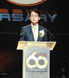 """อีซูซุฉลอง 60 ปีทอง มุ่งมั่นนำ """"วิถีอีซูซุ"""" ขับเคลื่อนความสุขของคนไทยสู่อีก 60 ปีข้างหน้า"""