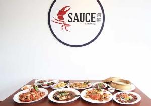 """SAUCE by Chef Wong"" สุดยอดความสด เลิศรสอาหารจีนฮ่องกง"