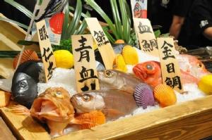 เจแปน เฟส 2017 เต็มอิ่มกับสินค้าและอาหารขึ้นชื่อ ส่งตรงจากญี่ปุ่น