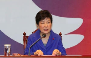 Two S. Korean ex-spy chiefs arrested over corruption scandal
