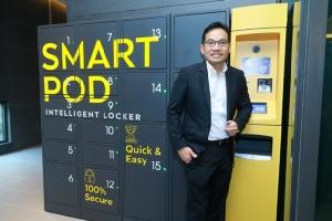 """""""เอพี"""" จับมือ """"อินฟินิท"""" เปิดตัว """"Smart POD"""" ล็อกเกอร์อัจฉริยะเพื่อการอยู่อาศัยเป็นรายแรกในธุรกิจ"""