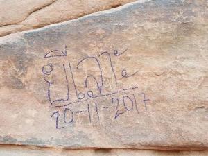 คืบหน้า! กรณีคนไทยขีดเขียนบนแผ่นหินโบราณ เผยมีการลบข้อความแล้ว วอนหยุดแชร์