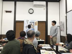 วัฒนธรรมดั่งเดิมของญี่ปุ่น+เทคโนโลยีใหม่ของโตโยต้า คือ ส่วนผสมที่ลงตัว