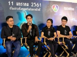"""ทุนสร้าง 200 ล้าน!! """"9 ศาสตรา"""" ประกาศศักดาแอนิเมชั่นไทยให้โลกลือ!"""