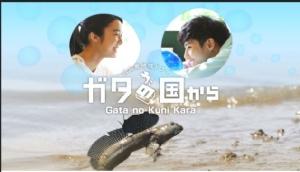 """NHK ชวนดูละคร """"แบงค์ ฮอร์โมน"""" ตามสาวญี่ปุ่นหนีจากกองถ่าย"""