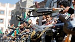 """In Clip : """"กบฏฮูตี"""" ยิงถล่มคนกันเอง คว้าอาร์พีจีระดมใส่ """"กองกำลังซาเลห์"""" กลางมัสยิดใหญ่ในเมืองหลวงเยเมน"""