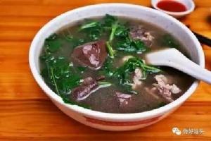 ทึง ความสุขและสุขภาพบนโต๊ะอาหารของชาวจีน