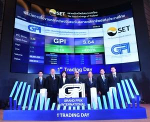 กรังด์ปรีซ์ เทรดวันแรกเหนือจอง 4.57%