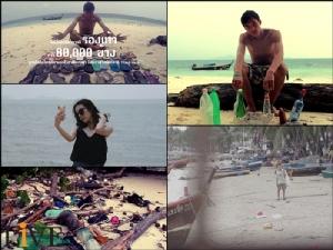 """""""รักทะเล อย่าลังเล"""" แหล่งรายได้ท่องเที่ยว 2.56 ล้านล้านบาทต่อปี!! [มีคลิป]"""