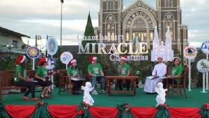 จันทบุรี เตรียมจัดงาน Chanthaburi Miracle Christmas 2017