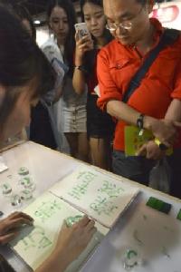 Creative traditonal Chinese characters