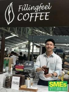 หนุ่มหน้าใสขาย 'กาแฟสกัดเย็น Fillingfell Coffee' ปลุกความสดชื่นรสละมุน