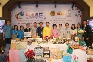 ยกทัพสุดยอดสินค้า SMEs-Otop ทั่วไทย ชอปส่งท้ายก่อนปิดตลาดคลองผดุงฯ