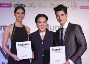 นูเมโรไทยแลนด์ฉลองครบรอบ 5 ปี