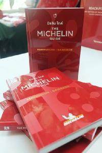"""เปิดตัวแล้ว """"มิชลิน ไกด์ กรุงเทพฯ"""" เล่มแรก """"เจ๊ไฝ"""" ติดสตรีทฟูดร้านเดียวในไทย"""