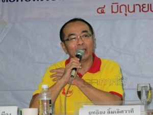 """ยางพาราไทย : """"3 ยุทธศาสตร์"""" ที่ต้องใช้ปัญญาและความเพียร..ฝ่าวิกฤตราคายางครั้งนี้ไปได้ไหมประเทศไทย?! / ยุทธิยง ลิ้มเลิศวาที"""