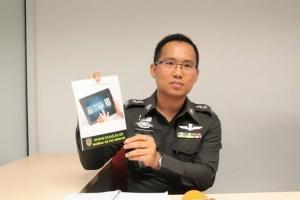 แฉพฤติกรรมกลุ่มมิจฉาชีพแฮกเฟซบุ๊กและสื่อโซเชียลฯ ทั้งไทยและเทศ