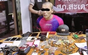 """รวบ """"ไอ้ตู่"""" ตีนแมวลักทรัพย์ซ้ำซากในเมืองท่องเที่ยวชายแดนไทย-มาเลย์"""