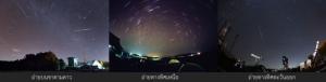 เตรียมพร้อมถ่ายภาพฝนดาวตกกลุ่มดาวคนคู่ (Geminids Meteor Shower)