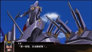 """""""Super Robot Wars X"""" เปิดตัวลง PS4-วีตา ยืนยันวางขายในไทย"""
