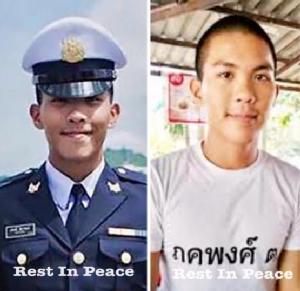 """บก.ทัพไทย สรุปผลสอบ """"น้องเมย"""" เสียชีวิตจากปัญหาสุขภาพ ไม่ใช่เพราะถูกซ่อม"""