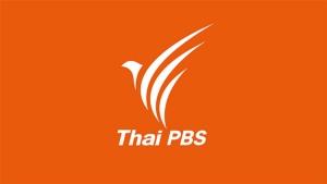 ยุบ TPBS เสียเถิดจะเกิดผล
