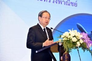 """""""พาณิชย์"""" เชิญผู้ซื้อ ผู้นำเข้าทั่วโลกเจรจาซื้อขายข้าวเหนียวกับผู้ประกอบการไทย"""