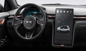 Alibaba สนใจรถยนต์ไฟฟ้า ลงทุนในบริษัทน้องใหม่สัญชาติจีน