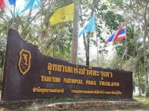 อธิบดีกรมอุทยานฯ ใจดีมอบของขวัญส่งท้ายปี คนไทยเที่ยวฟรีในพื้นที่อุทยานฯ ทั่วประเทศ
