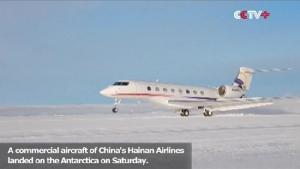 จีนบุกขั้วโลกใต้! เปิดเที่ยวบินพาณิชย์แล้ว คาดมีนักท่องเที่ยวสนใจ 3-4 หมื่นคนต่อปี