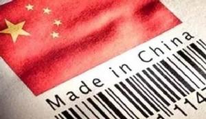 """หนุ่มญี่ปุ่นขอท้า ทิ้งของ """"Made in China"""" ทุกอย่าง สุดท้ายเหลือแค่....(ชมคลิป)"""
