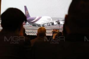 นายกฯ เปิดประชุม GASeP ย้ำมุ่งยกระดับการบิน-แผนความปลอดภัยให้ได้มาตรฐาน