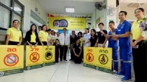 สธ.จันทบุรี เปิดศูนย์เตรียมความพร้อมรับอุบัติเหตุช่วงเทศกาลปีใหม่ 2561