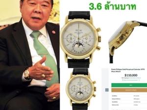 """เจออีก """"เสี่ยป้อม"""" สวมนาฬิกาหรูปาเต็ก ฟิลิปป์ ราคาเฉียด 4 ล้าน"""