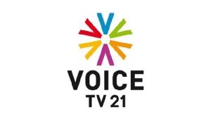 """""""วอยซ์ทีวี"""" เลิกจ้างพนักงาน 127 คน หั่นรายการข่าวเหลือ 2 ช่วงเวลา เน้นทำคลิปวิดีโอลงเว็บ"""