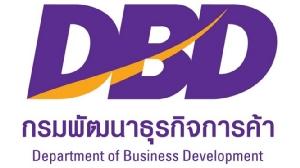 กรมพัฒน์ฯ ลุยสร้างอาชีพคนไทย ปั้นทำธุรกิจร้านอาหาร-เสริมสวย-แม่บ้าน